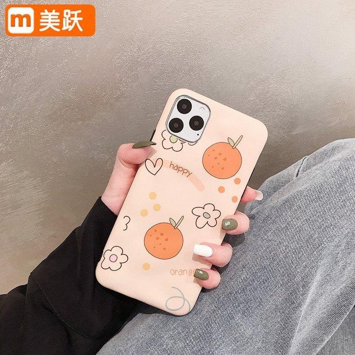 x蘋果x手機殼XS MAX硅膠iPhonex全包軟殼8pl i7p/i8plus 花朵橘子 凹凸淺橘底i8Plus手機殼