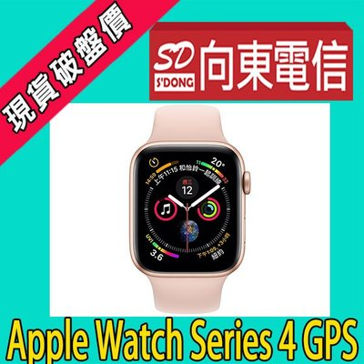 【向東-新北三重店】APPLE WATCH S4 40MM NIKE  GPS空機搭遠傳688吃到飽4800元