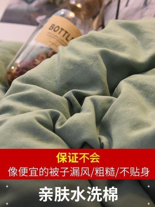 被子冬被全棉單人學生宿舍冬季冬天雙人絲棉被芯加厚保暖10斤春秋 NMSBLBH