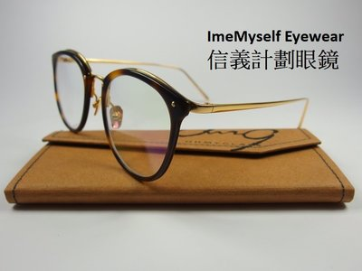 Oh My Glasses OMG 6002 prescription spectacle glasses frame