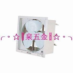 【 泉五金 】(附發票)順光STA-12壁式吸排兩用附百葉通風扇抽風機 換氣扇 排風機
