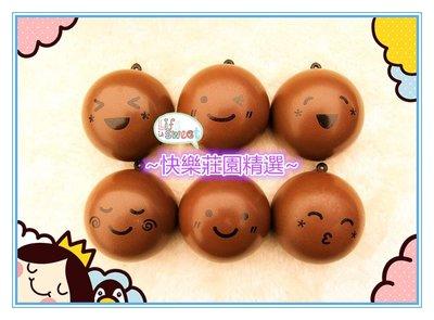 ~快樂莊園精選~ 日本熱賣咖啡小麵包 Coffee Buns Squishy/軟軟/抒壓玩具(隨機出貨)