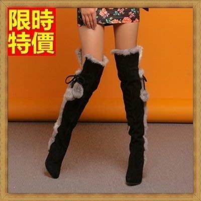 長靴 過膝女靴子-歐美時尚性感高跟磨砂真皮兔毛女馬靴71ab41[獨家進口][米蘭精品]