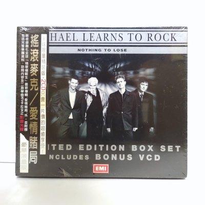 搖滾麥克 Michael Learns to Rock 愛情賭局 Nothing To Lose 2CD CD+VCD 豪華限量版 全新未拆