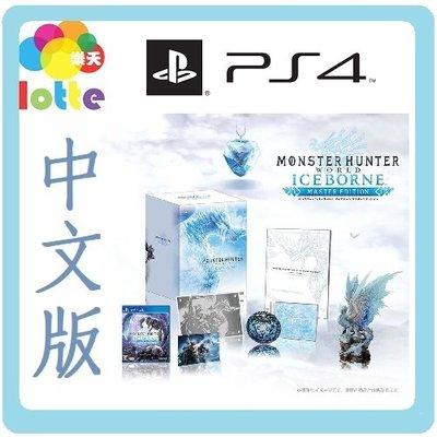 (全新現貨) PS4 MONSTER HUNTER WORLD ICEBORNE中英日限定版 原裝正版【觀塘樂天】