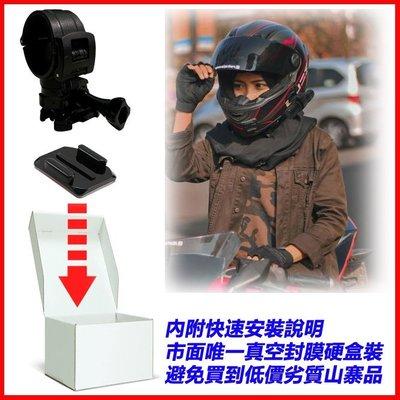 金剛王安全帽行車記錄器支架減震固定座機車行車紀錄器車架mio MiVue M652 M550 M733 plus固定架GOPRO6