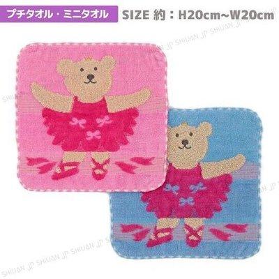 *現貨*日本製 rainbow bear 彩虹熊 2020新款 芭蕾舞 今治產 小方巾 小手帕 口袋毛巾 20×20cm
