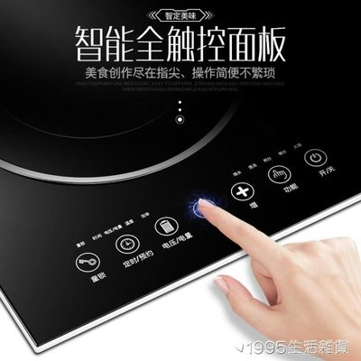 嵌入式電磁爐雙灶雙頭雙眼電陶爐台式家用智慧節能鑲嵌式電池爐