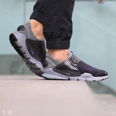 Nike Sock Dart Tech Flee 羊毛 跑步鞋套 襪套 襪子 懶人跑步鞋 黑灰 -男女