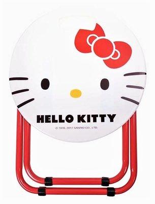 Hello Kitty 大臉折疊椅凳