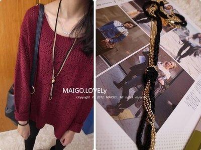 MAIGO ♥ 韓 Korea 愛款推薦 簡約百搭打結長項鍊 毛衣鍊 黑色