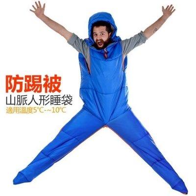 ※防踢被小號睡袋 人形睡袋 分腿防踢被露營睡袋【SA011】