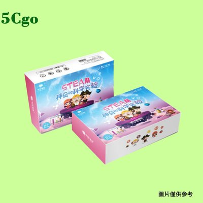 5Cgo【含稅】兒童科學小實驗套裝stem小學生手工牛頓科技小制作玩具DIY奧林匹克聖誕節禮物579576761418