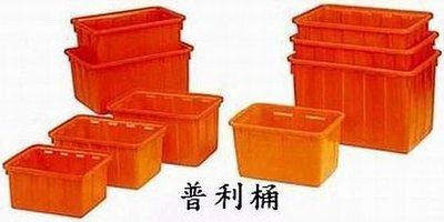 普利桶 普力桶 儲水桶 萬能桶 塑膠桶 塑膠箱 橘桶 方桶 桶子(台灣製造)