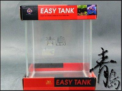 AA。。。青島水族。。。OTS-30台灣UP雅柏-----三合一ㄇ型開放缸==高透明缸30x30x34