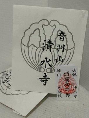 日本 京都 清水寺 白色頭痛御守~6/10前匯款完成~需預購