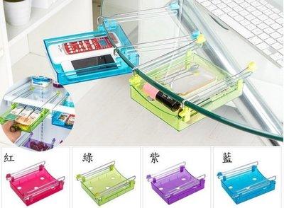 廚房置物盒 果凍色冰箱分隔層 保鮮隔板層多用整理收納架 kimiss【HF081】