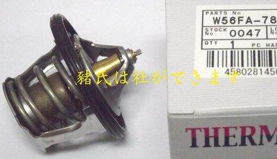※豬氏會社※SUBARU 速霸陸 Impreza 1.8/2.0 (78度) 節溫器 水龜 日本 TAMA