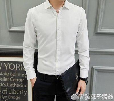 襯衫男士韓版潮流長袖白休閒商務襯衣寸衫青少年純色修身夏季薄款