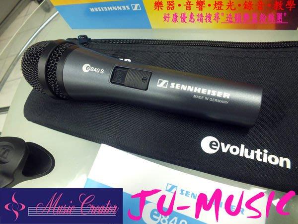 造韻樂器音響- JU-MUSIC - Sennheiser E840 S 專業 麥克風 另有 Superlux Beyerdynamic