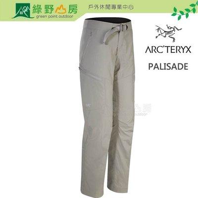 綠野山房》Arc'teryx 始祖鳥 女 Palisade 快乾長褲 透氣 耐磨 快乾 登山 淡卡其 22402