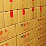 ***甲蟲王國***-NO.J1994-01-甲蟲專用高營養果凍(乳酸口味X350顆,6公斤整箱下標區)