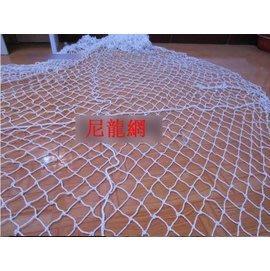 【尼龍網-網孔5*5cm-黑色15*3米-2件/組】防墜網 防護網 安全網 服裝網繩 -5101015