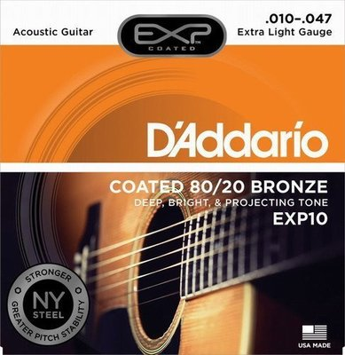 ☆ 唐尼樂器︵☆ Daddario EXP10 (010-047) 80/20 Bronze 青銅演奏/錄音級民謠吉他弦