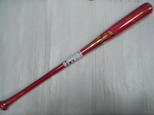 新太陽 HA HATAKEYAMA HUF9100 北美 奧奇戈產 職業級 硬 楓木 棒球棒 243 彈性佳 紅 特25