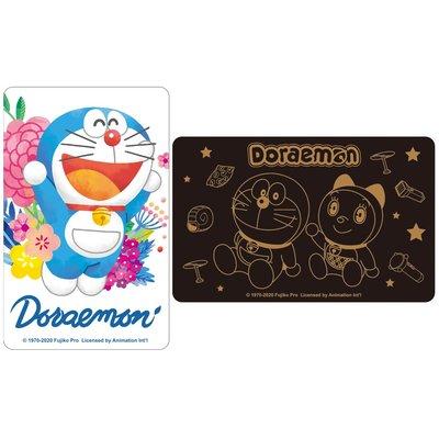 Doraemon哆啦A夢小叮噹花草風&復古黑金風悠遊卡(2張不分售)