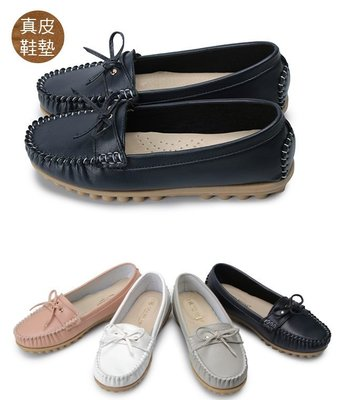 【富發牌】1DR25 皮質細線蝴蝶結豆豆鞋-白/藍/灰/粉【采靚鞋包精品】
