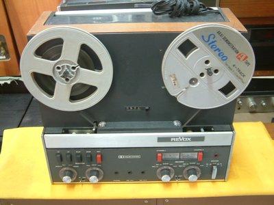 德國 REVOX DOLBYSYSTEM A-77 盤帶機 錄.放.功能正常 一手家用 品像漂亮 皮帶已換新