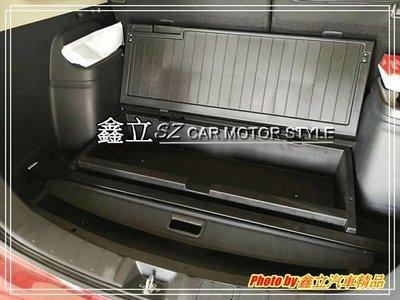 ※ 鑫立汽車精品 ※ 三菱 OUTLANDER 16-20年 備胎區 後車箱 ABS 黑色 硬板 置物盒 置物箱