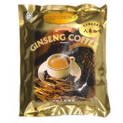 【馬來西亞 金寶】人蔘咖啡、卡布奇諾白咖啡、2合1無糖咖啡,任選5包免運!