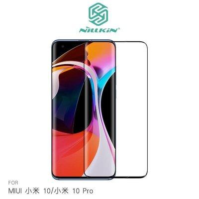 --庫米--NILLKIN MIUI 小米10 / 小米10 Pro 3D DS+ MAX 滿版玻璃保護貼 全膠貼合