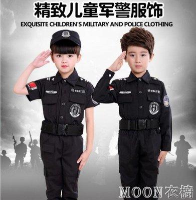 萬聖節 兒童軍裝套裝警察服小特種兵衣服男孩警官小警特服裝萬圣節表演服