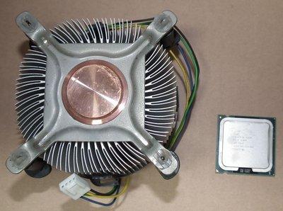 高階CPU四核心X3330=Q9400 2.66G/6MB XEON LGA775 INTEL(Q9450 Q9550)