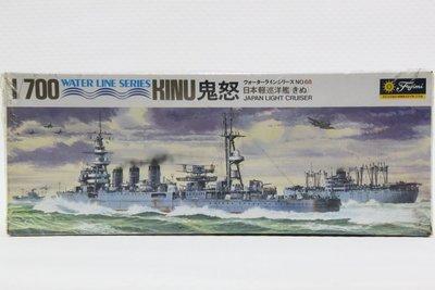 【統一模型玩具店】FUJIMI《日本輕巡洋艦 - 鬼怒 KINU》1:700 # C068