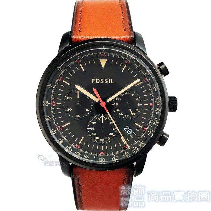 FOSSIL 手錶 FS5501 輕旅行時尚款 黑 舊駝色錶帶 44mm 男錶【錶飾精品】