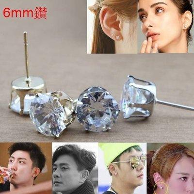 男女皆宜水晶單鑽耳針 6mm鑽 1對 ...