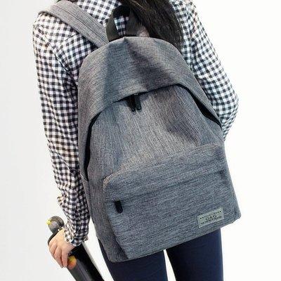 【非凡尚品】純色帆布雙肩包女中學生書包韓版潮小清新學院風背包男時尚旅行包