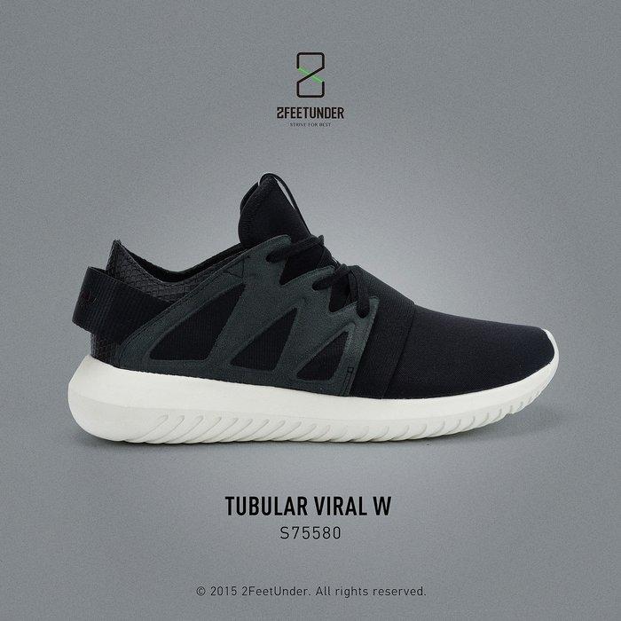 2FeetUnder - Adidas Originals Tubular Viral W S75580 黑灰
