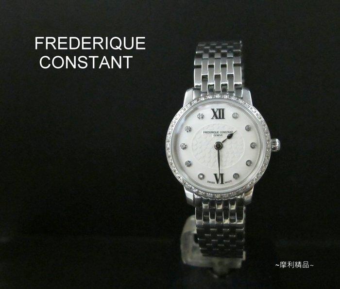 【摩利精品】FREDERIQUE CONSTANT康士登真鑽女錶  *真品* 低價特賣