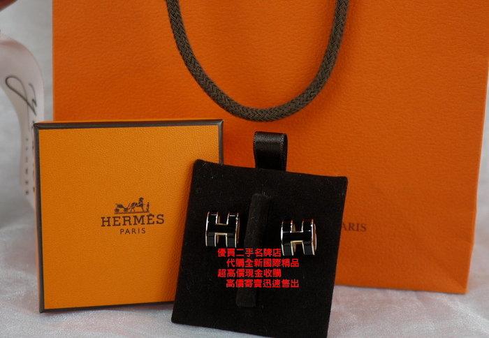 ☆優買二手精品名牌店☆ HERMES 經典 玫瑰金 黑色 琺瑯 立體 H LOGO 骰子 方塊 雙面 針式 耳環 全新商品