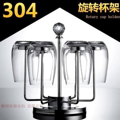 新品升級杯架 水杯掛架家用304不銹鋼玻璃茶杯收納架子創意倒掛架