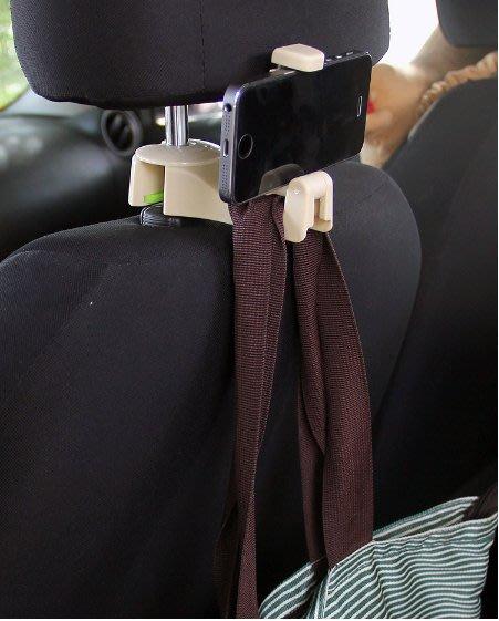 【保固半年 】椅背掛勾 免拆頭枕 車用掛勾 車用支架 車載掛勾 隱形掛勾 後座掛勾 車用手機架 後座手機架
