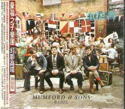 *還有唱片行*MUMFORD & SONS / BABEL 全新 Y19929