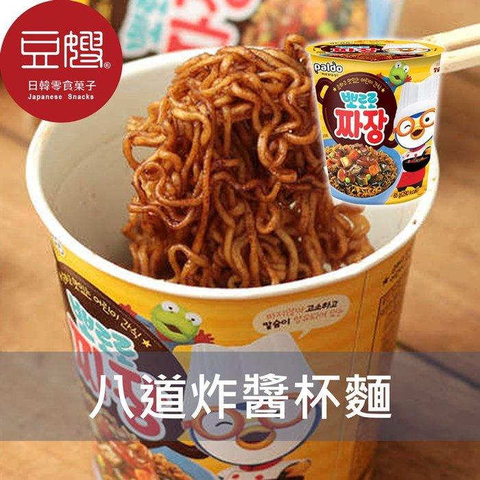 【豆嫂】韓國泡麵 Paldo   PORORO 小企鵝炸醬杯麵(65g)