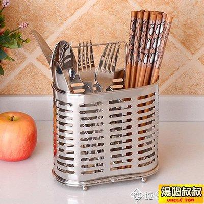 滿1件 9折304不銹鋼筷子筒瀝水架筷籠廚房家用筷子架創意壁掛式雙筒置物架【湯姆叔叔】