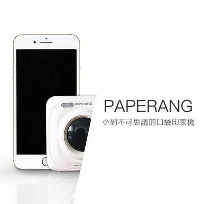 【台灣保固】PAPERANG 喵喵機 熱感式 條碼機 標籤機 LG 拍立得口袋型相片印表機